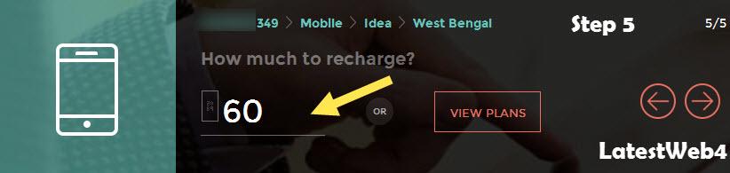 Freecharge recharge step 5