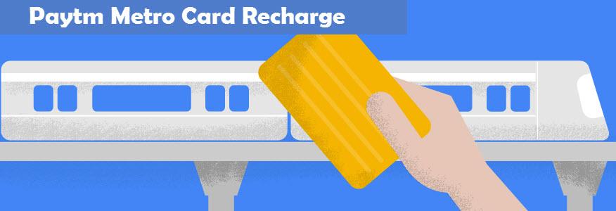 Paytm Metro Card Recharge